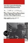 Freda Ahenakew, H. C. Wolfart - The Counselling Speeches of Jim Ka-Nipitehtew