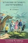 C. S. Lewis - The Voyage of the Dawn Treader (The Chronicles of Narnia - Armenian Edition)