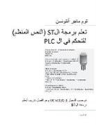 Tom Mejer Antonsen - PLC Controls with Structured Text (ST), Monochrome Arabic Edition