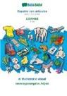 Babadada GmbH - BABADADA, Español con articulos - Greek (in greek script), diccionario visual - visual dictionary (in greek script)