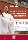 Dieter Ziethen - Schriftlicher Vokabeldrill Chinesisch
