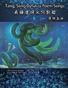 ¿¿¿, Vivi Wei-Yu Chu - Tang, Song Dynasty Poem Songs (Traditional Chinese Edition)