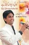 Kumar Vishvas - Koi Diwana Kahta Hai