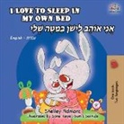 Shelley Admont, Kidkiddos Books - I Love to Sleep in My Own Bed (English Hebrew Bilingual Book)