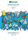 Babadada Gmbh - BABADADA, Deutsch mit Artikeln - Korean (in Hangul script), das Bildwörterbuch - visual dictionary (in Hangul script)
