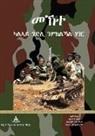 Solomon Berhe, Efrem Habtetsion, Yosief Hailemariam - Mekete