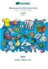 Babadada Gmbh, Babadad GmbH - BABADADA, Babysprache (Scherzartikel) - Amharic (in Ge¿ez script), baba - visual dictionary (in Ge¿ez script)