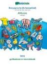 Babadada GmbH - BABADADA, Babysprache (Scherzartikel) - Afrikaans, baba - geillustreerde woordeboek