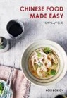Ross Dobson, DOBSON ROSS - Chinese Food Made Easy