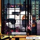 Hideo Yokoyama, Gerhard Garbers, Nora Bartels - 50, 2 Audio-CD, MP3 (Hörbuch)