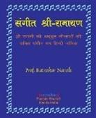 Ratnakar Narale, Sunita Narale - Sangit-Shri-Ramayan, Hindi Edition संगीत श्री-रामायण, &#2361