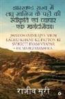 Rajiv Suri - Jharkhand Rajya Mein Laghu Khanij Ke Patto Ki Svikriti Evam Vyapar - Ek Margdarshika