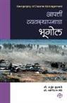 Jyotiram More, Arjun Musmade - Aapatti Vyavasthapanacha Bhugol