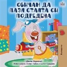 Shelley Admont, Kidkiddos Books - I Love to Keep My Room Clean (Bulgarian Edition)