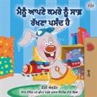 Shelley Admont, Kidkiddos Books - I Love to Keep My Room Clean (Punjabi Edition -Gurmukhi)