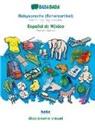 Babadada Gmbh - BABADADA, Babysprache (Scherzartikel) - Español de México, baba - diccionario visual