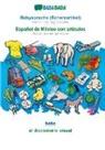Babadada Gmbh - BABADADA, Babysprache (Scherzartikel) - Español de México con articulos, baba - el diccionario visual