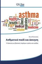 ni pi s  ni - Asthmi  pi d  s s