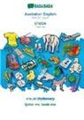Babadada Gmbh - BABADADA, Australian English - shqipe, visual dictionary - fjalor me ilustrime
