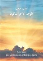 Adib Saab, Sarjou Karam, Sarjoun Karam - Das verborgene Antlitz des Seins