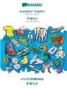 Babadada Gmbh - BABADADA, Australian English - Simplified Chinese (in chinese script), visual dictionary - visual dictionary (in chinese script)