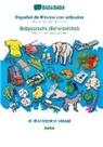 Babadada GmbH - BABADADA, Español de México con articulos - Babysprache (Scherzartikel), el diccionario visual - baba