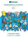 Babadada Gmbh - BABADADA, Español de México con articulos - Tamil (in tamil script), el diccionario visual - visual dictionary (in tamil script)