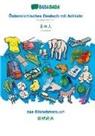 Babadada GmbH - BABADADA, Österreichisches Deutsch mit Artikeln - Japanese (in japanese script), das Bildwörterbuch - visual dictionary (in japanese script)
