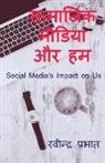 Ravindra Prabhat, RAVINDRA PRABHAT - Samajik Media Aur Ham: Social media and us
