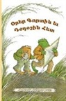Arnold Lobel - Days with Frog and Toad