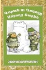 Arnold Lobel - Frog and Toad All Year