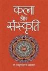 Vashudeva Sharan Agrawal, Vasudeva Agrawala Sharan - Kala Aur Sanskriti