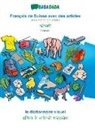 Babadada Gmbh - BABADADA, Français de Suisse avec des articles - Konkani (in devanagari script), le dictionnaire visuel - visual dictionary (in devanagari script)
