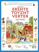 Heather Amery, Stephen Cartwright - Mayne ershte toyznt verter oyf yidish