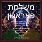 Susan Wasserman, Kristel Raymundo, Dentamarin Wongyaofa - The Paragon Expedition (Hebrew): To the Moon and Back