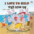 Shelley Admont, Kidkiddos Books - I Love to Help (English Hebrew Bilingual Book for Kids)