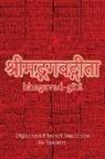Sushma - Bhagavad Gita (Sanskrit)