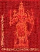 Prehistoric Sage Veda-Vyasa, Anjani Nigam - Vishnu-Sahasra-Nama-Stotram Legacy Book - Endowment of Devotion