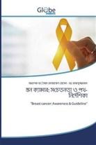 ": - ""Breast cancer: Awareness & Guideline"""