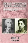 ¿¿¿, Hsiao-Yun Kung - Purely Coincidental? Comparing Baroque Opera Seria and Chinese Peking Opera