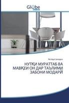 Ro'ziqul Jumayev - Europäische Sprache