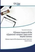 Rustambek Qo'ldoshev - Europäische Sprache
