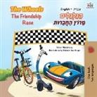 Kidkiddos Books, Inna Nusinsky - The Wheels The Friendship Race (English Hebrew Bilingual Book for Kids)