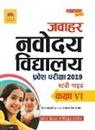 Board Editorial - Jawahar Navodia Guide