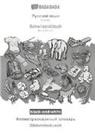 Babadada Gmbh - BABADADA black-and-white, Russian (in cyrillic script) - Schwiizerdütsch, visual dictionary (in cyrillic script) - Bildwörterbuech