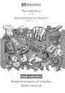 Babadada Gmbh - BABADADA black-and-white, Russian (in cyrillic script) - Österreichisches Deutsch, visual dictionary (in cyrillic script) - Bildwörterbuch