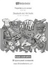Babadada Gmbh - BABADADA black-and-white, Ukrainian (in cyrillic script) - Deutsch mit Artikeln, visual dictionary (in cyrillic script) - das Bildwörterbuch