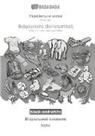 Babadada Gmbh - BABADADA black-and-white, Ukrainian (in cyrillic script) - Babysprache (Scherzartikel), visual dictionary (in cyrillic script) - baba