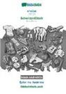 Babadada Gmbh - BABADADA black-and-white, shqipe - Schwiizerdütsch, fjalor me ilustrime - Bildwörterbuech