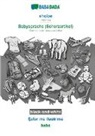 Babadada Gmbh - BABADADA black-and-white, shqipe - Babysprache (Scherzartikel), fjalor me ilustrime - baba
